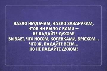 http://s0.uploads.ru/t/GHf8V.jpg