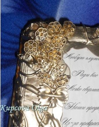 http://s0.uploads.ru/t/GTLtv.jpg