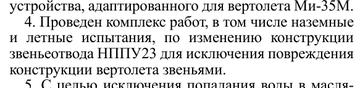 http://s0.uploads.ru/t/GW2JP.png