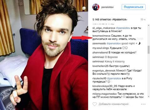 http://s0.uploads.ru/t/GZ1Vh.jpg
