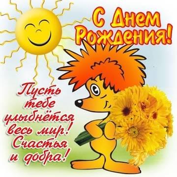 http://s0.uploads.ru/t/GevEd.jpg