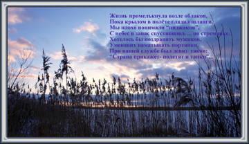 http://s0.uploads.ru/t/GkbAz.jpg