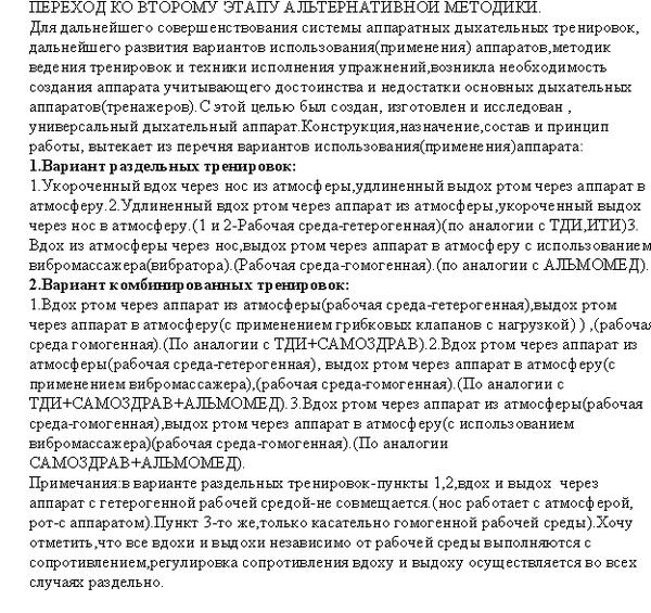 http://s0.uploads.ru/t/Gmdos.png