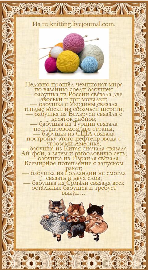 http://s0.uploads.ru/t/Gri7o.png