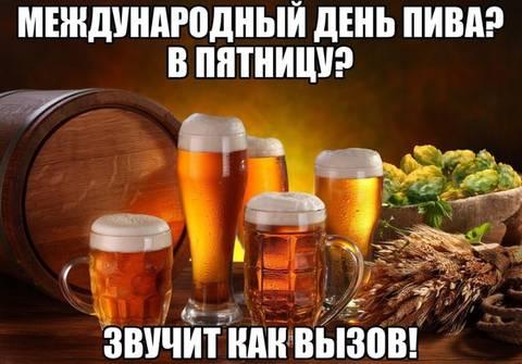 http://s0.uploads.ru/t/GxpvI.jpg