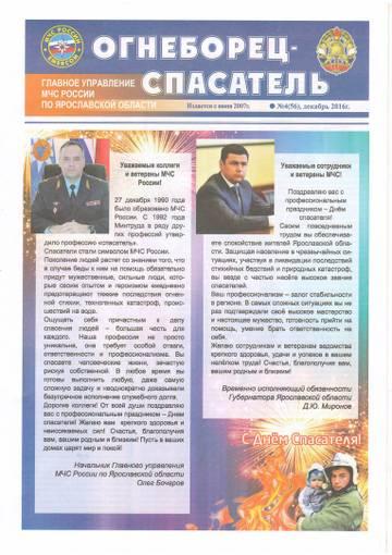 http://s0.uploads.ru/t/HAJ1N.jpg
