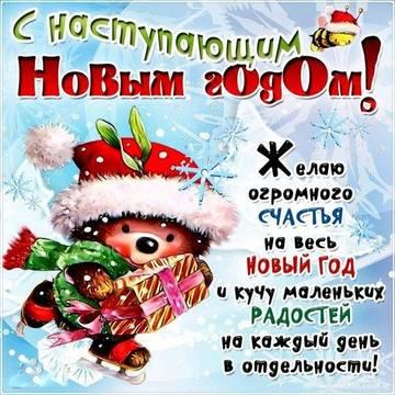http://s0.uploads.ru/t/HEYBT.jpg
