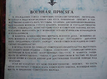 http://s0.uploads.ru/t/HJMGj.jpg