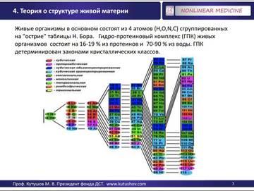 http://s0.uploads.ru/t/HM7hQ.jpg