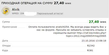 http://s0.uploads.ru/t/HjRsF.png