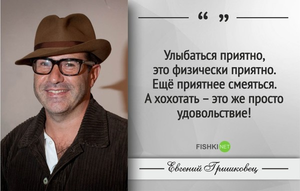 http://s0.uploads.ru/t/HkoVS.jpg