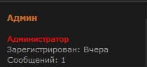 http://s0.uploads.ru/t/I0GXc.jpg