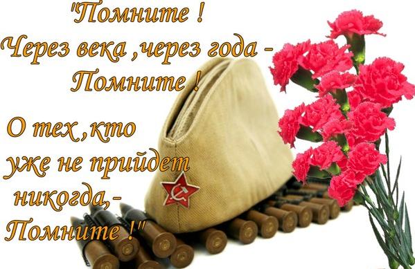 http://s0.uploads.ru/t/IJzBW.png