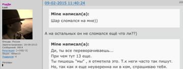 http://s0.uploads.ru/t/IeDjW.jpg