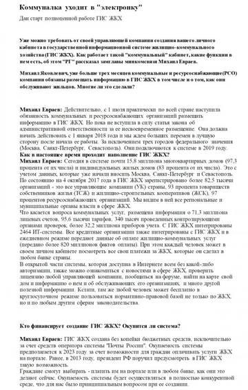 http://s0.uploads.ru/t/IfM76.jpg