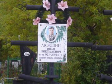 http://s0.uploads.ru/t/IhBOX.jpg