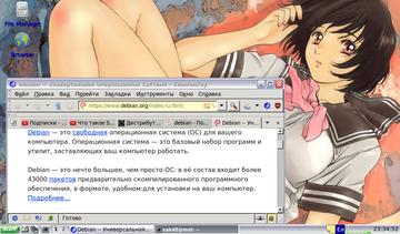 http://s0.uploads.ru/t/IziZa.png