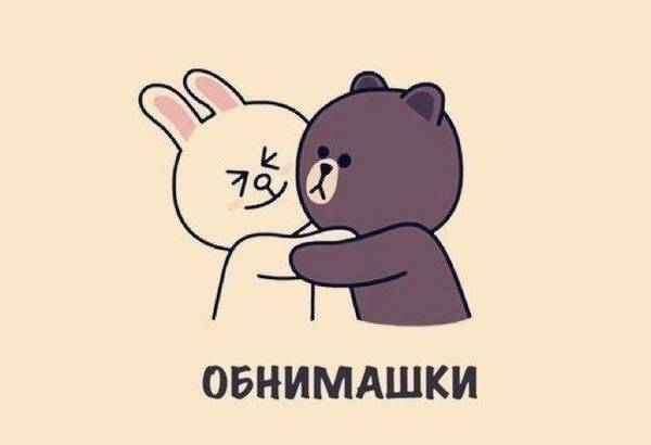 http://s0.uploads.ru/t/J3HPw.jpg