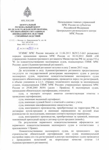 http://s0.uploads.ru/t/JCDT0.png