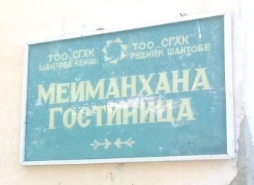 http://s0.uploads.ru/t/JPvWa.jpg