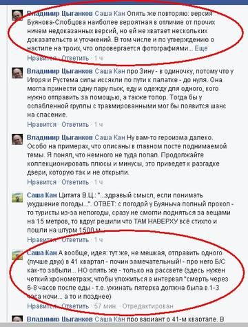 http://s0.uploads.ru/t/JUDH6.jpg