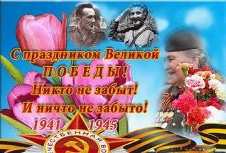 http://s0.uploads.ru/t/JYCe2.jpg