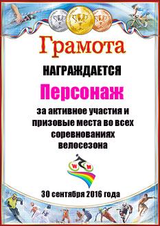 http://s0.uploads.ru/t/JbHRE.jpg