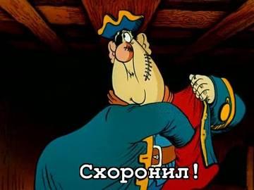 http://s0.uploads.ru/t/Jj5e0.jpg
