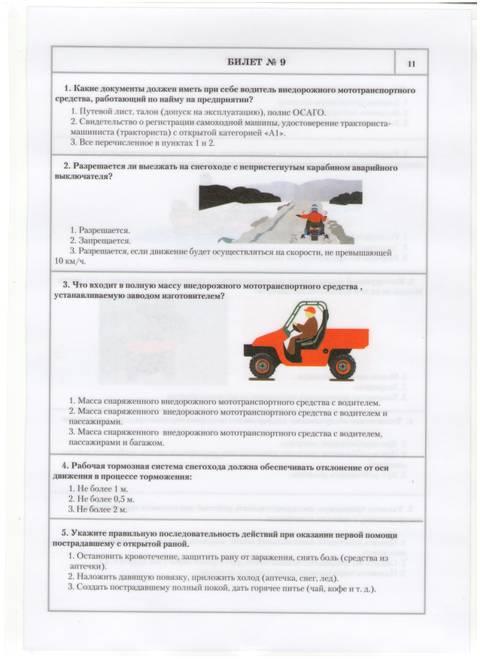 http://s0.uploads.ru/t/Jm0pn.jpg