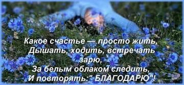 http://s0.uploads.ru/t/Jsmoa.jpg