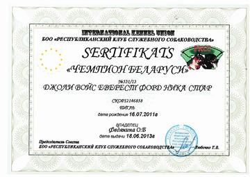 http://s0.uploads.ru/t/JsrSP.png