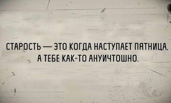 http://s0.uploads.ru/t/JxKI9.jpg