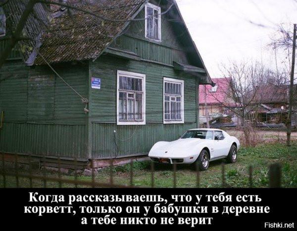 http://s0.uploads.ru/t/Jyb65.jpg