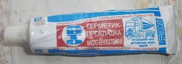 http://s0.uploads.ru/t/K9LkF.jpg