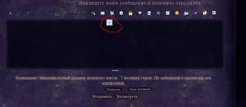 http://s0.uploads.ru/t/KEGeC.jpg