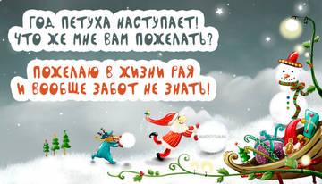http://s0.uploads.ru/t/KGsHD.jpg