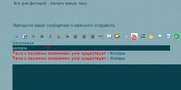 http://s0.uploads.ru/t/KfOdS.png