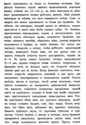 http://s0.uploads.ru/t/Kfs7m.jpg