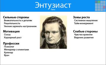 http://s0.uploads.ru/t/KgaBn.png