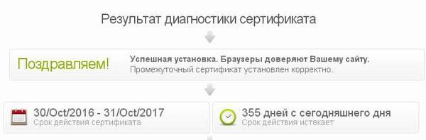 http://s0.uploads.ru/t/KjN28.jpg