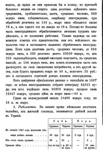 http://s0.uploads.ru/t/KlE21.jpg