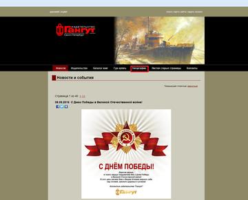 http://s0.uploads.ru/t/L6dPf.png