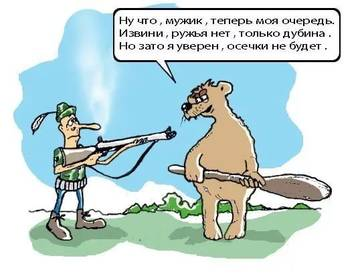 http://s0.uploads.ru/t/L9ACZ.jpg