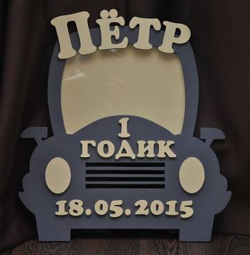 http://s0.uploads.ru/t/LNthn.jpg