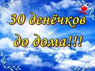 http://s0.uploads.ru/t/LPIbS.jpg
