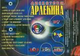http://s0.uploads.ru/t/LSAgG.jpg