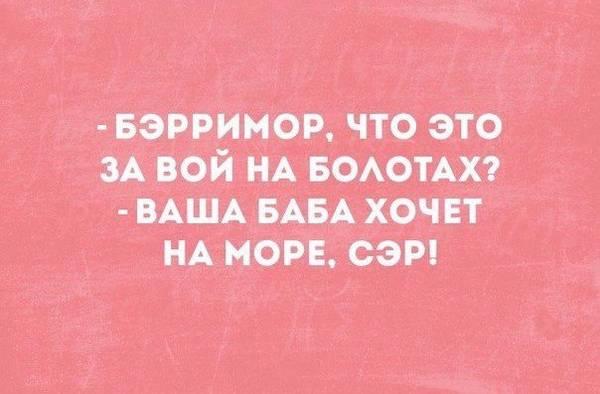 http://s0.uploads.ru/t/Lg7b4.jpg