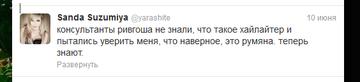 http://s0.uploads.ru/t/Li8EU.png