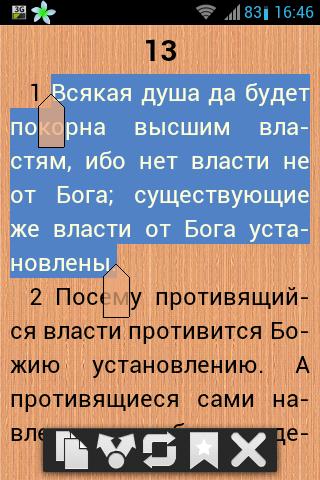 http://s0.uploads.ru/t/LiVdE.png