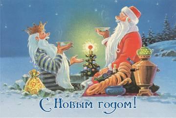 http://s0.uploads.ru/t/Llz8c.jpg